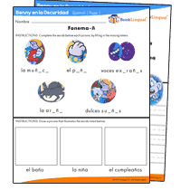 benny_worksheets_small