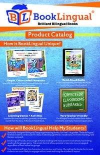 school_product_catalog_thumb
