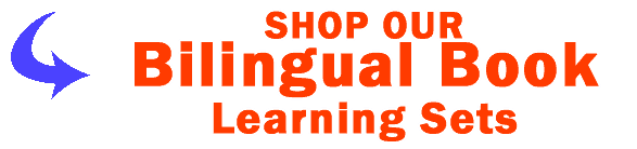 shop_bilingual_book_sets