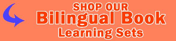 shop_bilingual_book_sets